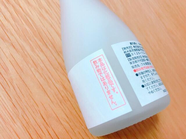 白米発酵乳液は飲み物ではありません。